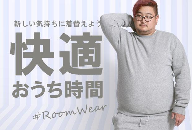 comfortable_home_time