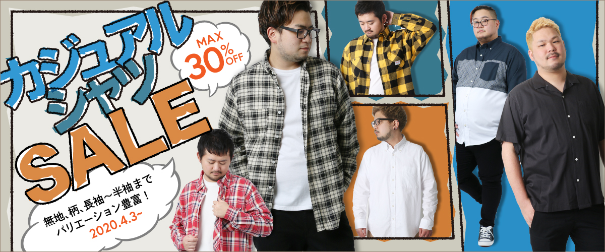 casual_shirt_sale